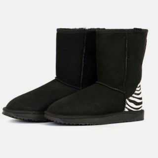 Fashion Short Zebra
